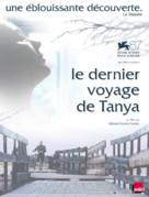Ovsyanki - French Movie Poster (xs thumbnail)
