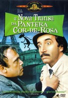 The Pink Panther Strikes Again - Brazilian Movie Cover (xs thumbnail)