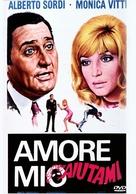Amore mio aiutami - Italian DVD movie cover (xs thumbnail)