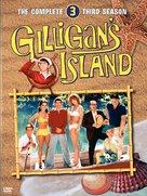 """Gilligan's Island"" - DVD movie cover (xs thumbnail)"