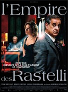 Il gioiellino - French Movie Poster (xs thumbnail)