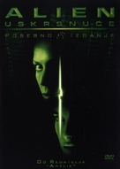 Alien: Resurrection - Croatian DVD cover (xs thumbnail)