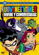 """Teen Titans"" - Argentinian poster (xs thumbnail)"