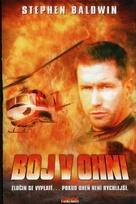 Firefight - Czech DVD movie cover (xs thumbnail)