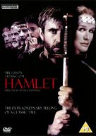 Hamlet - British DVD cover (xs thumbnail)