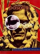 Edipo re - French Movie Poster (xs thumbnail)
