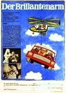 Brilliantovaya ruka - German Movie Poster (xs thumbnail)