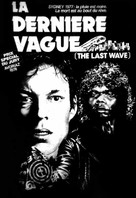 The Last Wave - French Movie Cover (xs thumbnail)