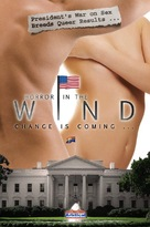 Horror in the Wind - Canadian DVD cover (xs thumbnail)