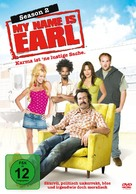"""My Name Is Earl"" - German DVD cover (xs thumbnail)"