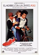 The Man with One Red Shoe - Spanish Movie Poster (xs thumbnail)