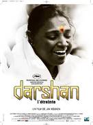 Darshan - L'étreinte - French Movie Poster (xs thumbnail)