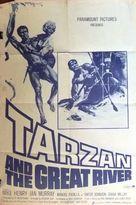 Tarzan and the Great River - Lebanese Movie Poster (xs thumbnail)
