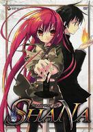 """Shakugan no Shana"" - Japanese DVD movie cover (xs thumbnail)"