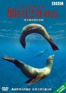 """Galápagos"" - Taiwanese Movie Cover (xs thumbnail)"