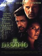 The Edge - Spanish Movie Poster (xs thumbnail)