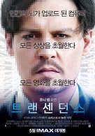 Transcendence - South Korean Movie Poster (xs thumbnail)