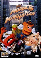 The Muppets Take Manhattan - Movie Cover (xs thumbnail)