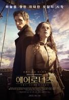 The Aeronauts - South Korean Movie Poster (xs thumbnail)