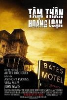 Psycho - Vietnamese Movie Poster (xs thumbnail)