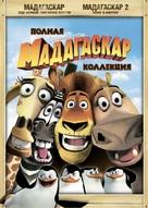 Madagascar - Russian DVD cover (xs thumbnail)