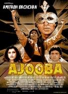 Ajooba - DVD cover (xs thumbnail)