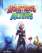 Monsters vs. Aliens - Argentinian Movie Cover (xs thumbnail)
