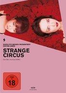 Kimyô na sâkasu - German DVD cover (xs thumbnail)