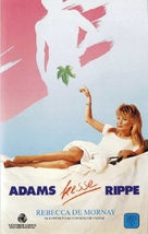And God Created Woman - German Movie Poster (xs thumbnail)