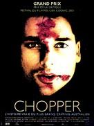 Chopper - French Movie Poster (xs thumbnail)