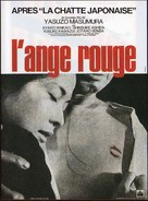 Akai tenshi - French Movie Poster (xs thumbnail)