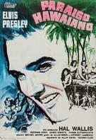 Paradise, Hawaiian Style - Spanish Movie Poster (xs thumbnail)