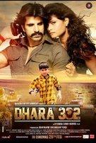 Dhara 302 - Indian Movie Poster (xs thumbnail)