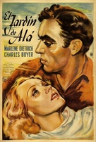 The Garden of Allah - Argentinian Movie Poster (xs thumbnail)