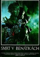 Morte a Venezia - Czech Movie Poster (xs thumbnail)