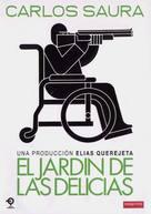 Jardín de las delicias, El - Spanish DVD cover (xs thumbnail)