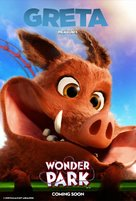 Wonder Park - British Movie Poster (xs thumbnail)