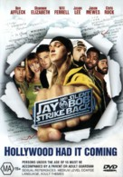 Jay And Silent Bob Strike Back - Australian Movie Cover (xs thumbnail)