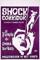 Shock Corridor - Belgian Movie Poster (xs thumbnail)