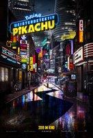 Pokémon: Detective Pikachu - German Movie Poster (xs thumbnail)