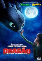 How to Train Your Dragon - Brazilian Movie Cover (xs thumbnail)