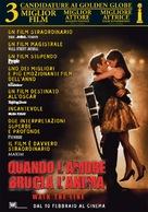 Walk the Line - Italian Movie Poster (xs thumbnail)