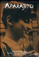 Aparajito - DVD movie cover (xs thumbnail)