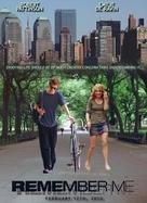 Remember Me - Movie Poster (xs thumbnail)