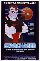 Starchaser: The Legend of Orin - Movie Poster (xs thumbnail)