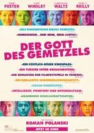 Carnage - German Movie Poster (xs thumbnail)
