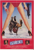 Spies Like Us - Australian Movie Poster (xs thumbnail)
