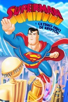 Superman: The Last Son of Krypton - Spanish DVD cover (xs thumbnail)