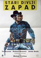 Westworld - Yugoslav Movie Poster (xs thumbnail)