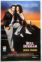 Bull Durham - Turkish Movie Poster (xs thumbnail)